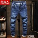 牛仔褲男寬鬆直筒韓版潮流男士九分褲寬鬆大碼彈力長褲子 3C優購