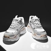 休閒鞋-男鞋春季韓版潮流新款百搭運動休閑潮鞋網紅鞋子男老爹鞋-奇幻樂園