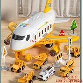 兒童玩具小汽車消防挖掘吊車軌道停車場工程套裝飛機【齊心88】