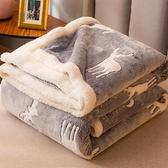 毛毯 雙層加厚毛毯被子珊瑚絨毯子辦公室午睡毯空調毯沙發毯法蘭絨冬季-Ballet朵朵