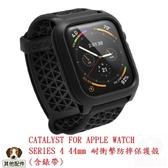 CATALYST FOR APPLE WATCH S4 / S5 44mm 耐衝擊防摔保護殼(含錶帶)