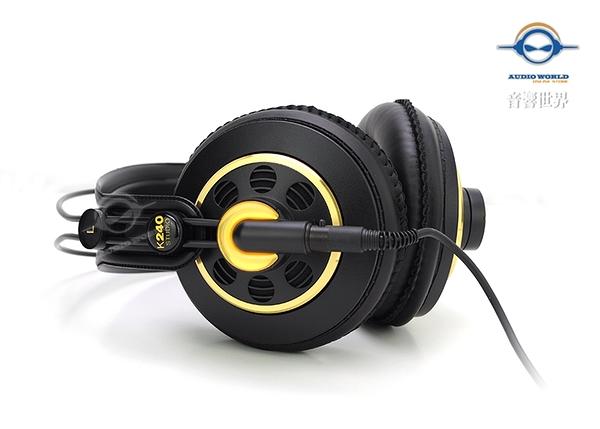 快速出貨【音響世界】。暑期特惠。AKG K240 Studio超經典專業監聽耳機。送美國進口耳機收納袋