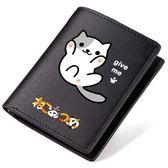 貓咪後院可愛卡通錢包女短款學生青少年中學生韓版潮日韓