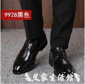 皮鞋男男士皮鞋夏季正裝商務黑色增高男鞋英倫韓版尖頭休閒工作鞋子 艾家生活館