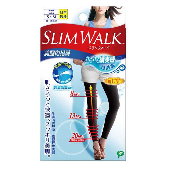 SLIMWALK孅伶美腿塑腿襪- 內搭清爽型 (ML)◆醫妝世家◆