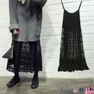 熱賣內搭襯裙 韓版新款蕾絲打底裙內搭中長款高腰吊帶背心襯裙寬鬆大碼女【618 狂歡】