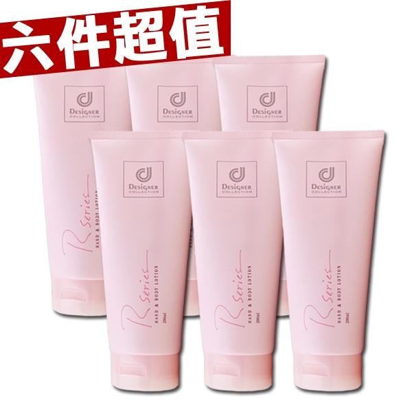 《六件組》浪漫身體潤膚乳 200ml 浪漫乳液 玫瑰身體乳 科士威 馬來西亞【PQ 美妝】
