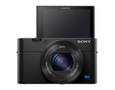 【震博】Sony RX100M4(台灣索尼公司貨;分期0利率)送3C收納包、原廠電池