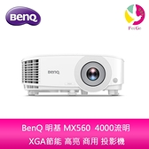 分期0利率 BenQ 明基 MX560 4000流明 XGA節能 高亮 商用 投影機 公司貨 保固3年