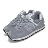New Balance 復古慢跑鞋 574 NB 藍 灰 麂皮 運動鞋 休閒鞋 男鞋 女鞋【PUMP306】 ML574ESKD