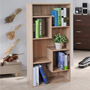 Hopma合馬現代書櫃(淺橡木色)