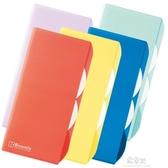日本LIHITLAB.BLOOMIN新品創意簡約清新純色票據分類收納夾(快速出貨)