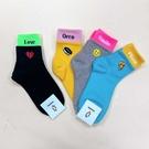 韓國襪子 撞色英文字母襪 女襪 長襪 休閒襪 餅乾 微笑 愛心 披薩