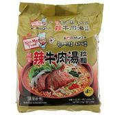 KORMOSA辣牛肉湯麵110g*4入【愛買】