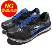 【US11-NG出清】BROOKS 慢跑鞋 Glycerin 14 鞋底些微使用痕跡 銀 藍 運動鞋 男鞋【PUMP306】