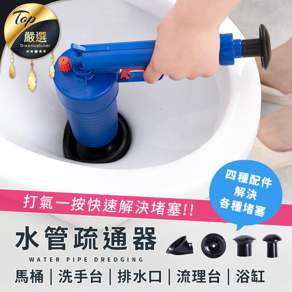 水管疏通器【HNC972】高壓疏通砲水管疏通馬桶通管器通管機通水管#捕夢網