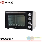 缺貨--SPT 尚朋堂 32L 雙層鏡面烤箱 SO-9232D