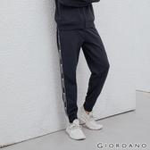 【GIORDANO】男裝G-MOTION線條撞色長褲-06 標誌海軍藍