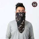 【DREGEN】BL系列-三角巾面罩-俠客喝可可