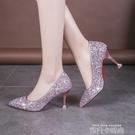亮片水晶高跟鞋女淺口細跟中跟5cm大碼小碼伴娘禮服晚會單鞋貓跟7 依凡卡時尚