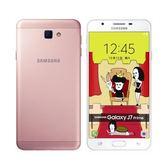 【輸入折扣碼S300再折】SAMSUNG Galaxy J7 Prime 32G (SM-G610)