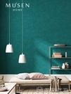 墻貼紙 北歐風純色素色綠色灰色墻紙家用現代簡約客廳臥室藍色孔雀綠壁紙【快速出貨】