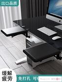 手托架 電腦手托架辦公桌用鼠標墊護腕托免打孔手臂支架折疊鍵盤手肘托板 潮流