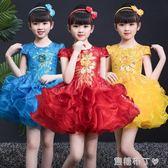 元旦舞蹈服兒童女女童蓬蓬紗裙幼兒園女孩合唱演出服裝表演服冬季 焦糖布丁