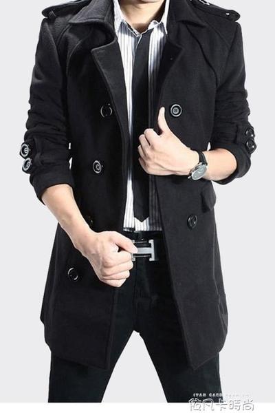 男士風衣2019秋冬季新款呢大衣韓版男裝中長款青少年學生外套 依凡卡時尚
