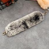 秋冬新款時尚真兔毛毛提手包帶配件斜跨拼色寬肩帶彩色毛球手提單