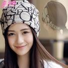 月子帽正韓春秋款產后夏天產婦孕婦帽子頭巾春夏季坐月子薄款用品