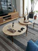茶幾 憶樸北歐茶幾小戶型邊幾圓形高低組合原木純實木客廳現代簡約創意 新品