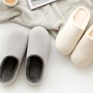 限定款室內保暖鋪棉拖鞋 免運防滑外穿室內...