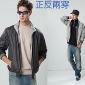 *86精品* 秋冬 新款 咖啡色 外套 夾克 男裝 防風 保暖  首選 夾克 外套款【86698-22】