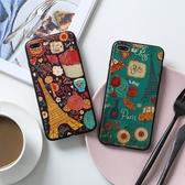 浮雕蘋果6手機殼iphone7plus全包矽膠防摔掛繩新款創意韓國女潮6s【全館免運】