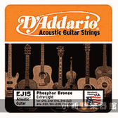D'Addario EJ15磷青銅民謠弦 (10-47)【DAddario】