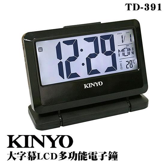 [哈GAME族]滿399免運費 可刷卡 KINYO 耐嘉 TD-391 大字幕LCD多功能電子鐘 鬧鐘貪睡功能 日期/溫度顯示