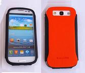 KALAIDENG 卡來登 Samsung GALAXY S III(GT-I9300) 手機保護皮套 直入式 彩逸系列