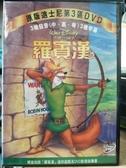 挖寶二手片-B54-正版DVD-動畫【羅賓漢】-迪士尼 國英語發音(直購價) 海報是影印