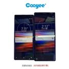 【愛瘋潮】Cooyee SONY Xperia 10 II 厚膠玻璃貼 防爆鋼化玻璃貼 無碎片 高清透光 防水 防指紋