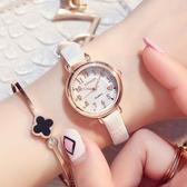 韓版簡約可愛中小學生愛心皮帶手錶女防水時尚潮流女孩兒童小錶盤WY【快速出貨】