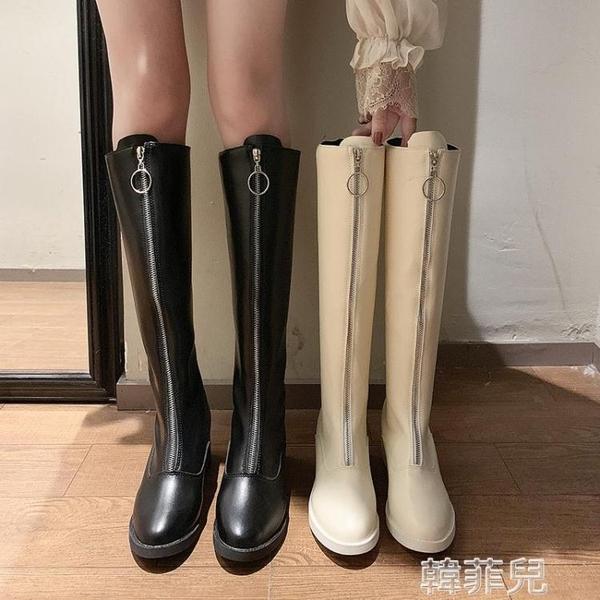 膝上靴 秋冬新款性感馬丁靴女粗跟過膝長靴前拉鍊高筒網紅瘦瘦騎士靴 韓菲兒