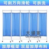 屏風 屏風隔斷行動折疊帶輪客廳遮擋布藝折屏衛生室屏風T 2色