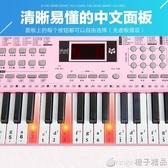 迷音鳥多功能電子琴初學者成年人兒童入門幼師玩具61鋼琴鍵專業88 (橙子精品)