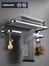 H-304不銹鋼毛巾架免打孔浴室衛生間置物架浴巾掛架壁掛式衛浴廁所