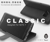 Dapad  Samsung Galaxy Note 7 方標腰帶側掀式皮套