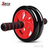 速立達健腹輪腹肌輪鍛煉練腹部運動健身器材家用滾輪健腹輪腹肌輪『潮流世家』