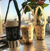 【現貨 2枚入】杯套環保飲料手提袋帆布 奶茶手搖杯杯套通用【聚寶屋】