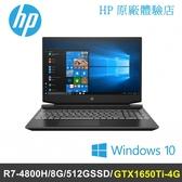 HP 15-ec1005AX黑騎士15吋電競筆電--送一年延保《11月限時登入送$1000禮卷+ 1TB外接硬碟》
