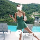連體泳裝-泳衣女溫泉性感遮肚顯瘦保守游泳小胸聚攏連體裙式泳裝-奇幻樂園